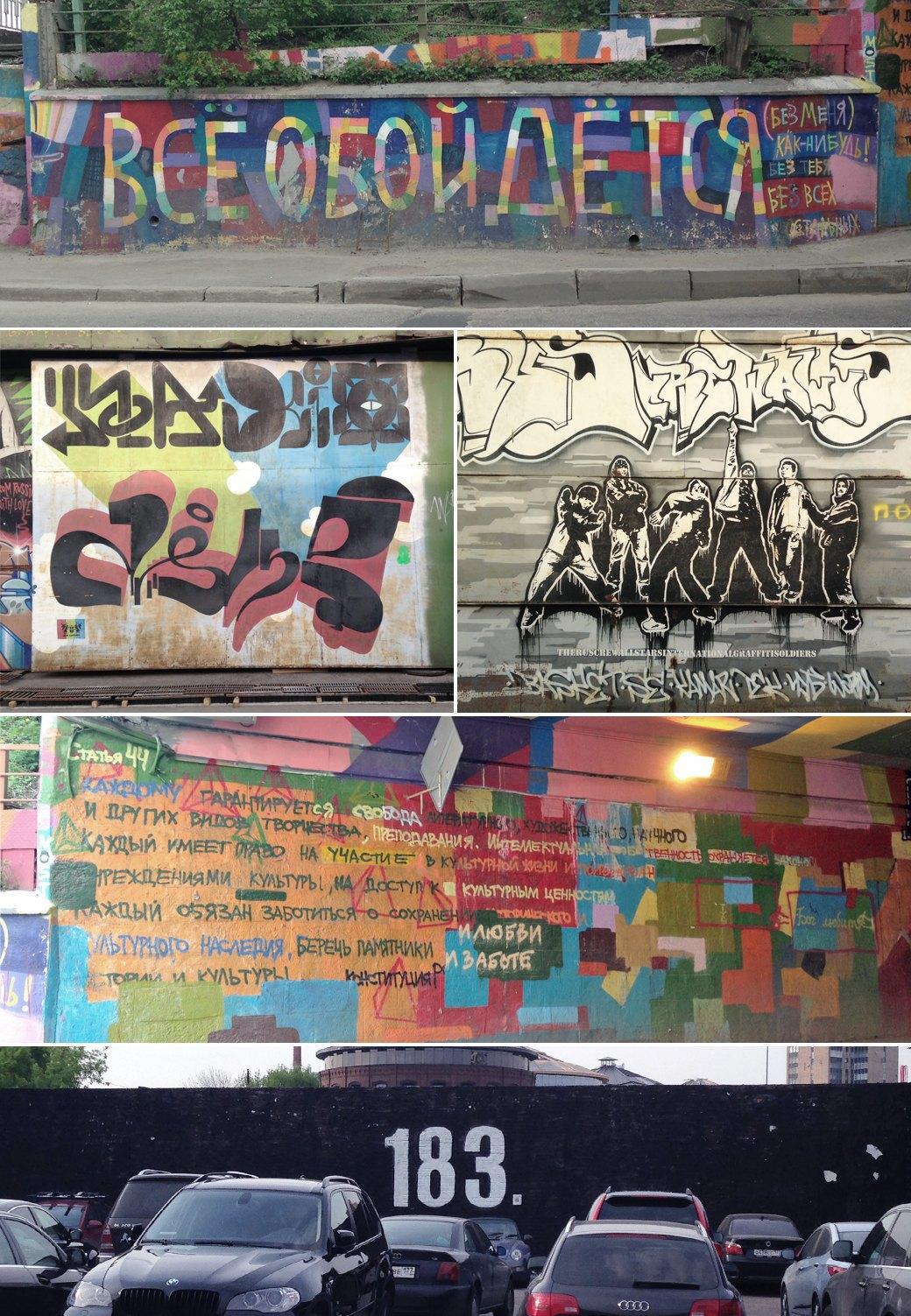 Стена славы: Новая граффити-карта Москвы. Изображение № 1.