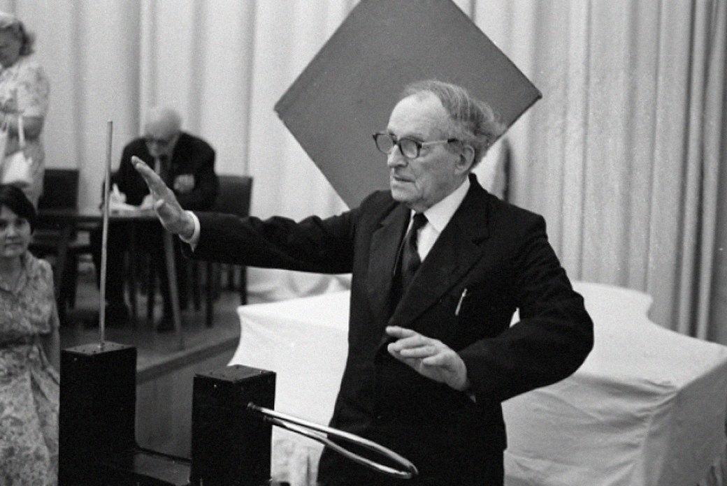Портрет: Лев Термен, советский учёный и изобретатель. Изображение № 5.