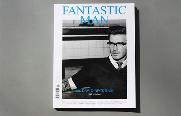 Изображение 36. Men's Digest: обложка Fantastic Man, блог Free/Man о мужских браслетах, распродажа Code7.. Изображение № 1.