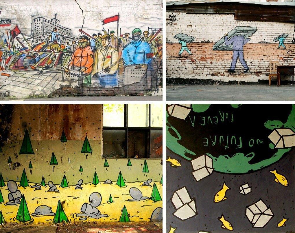 Что публикуют в своих Instagram российские граффити-художники. Часть первая. Изображение № 7.