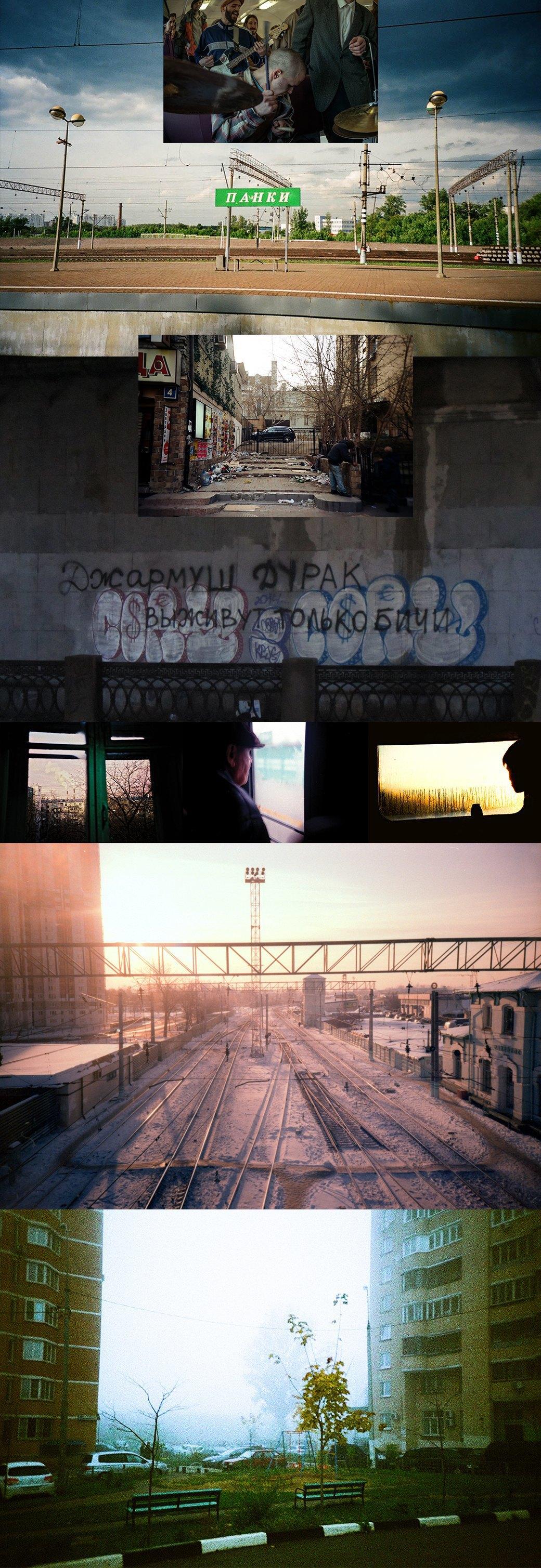 «Россия без нас»: Журнал для подростков, тоскующих по временам, в которых им не удалось пожить. Изображение № 3.