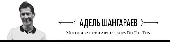 Городской сумасшедший: История самых скоростных городских мотоциклов — каферейсеров. Изображение № 1.