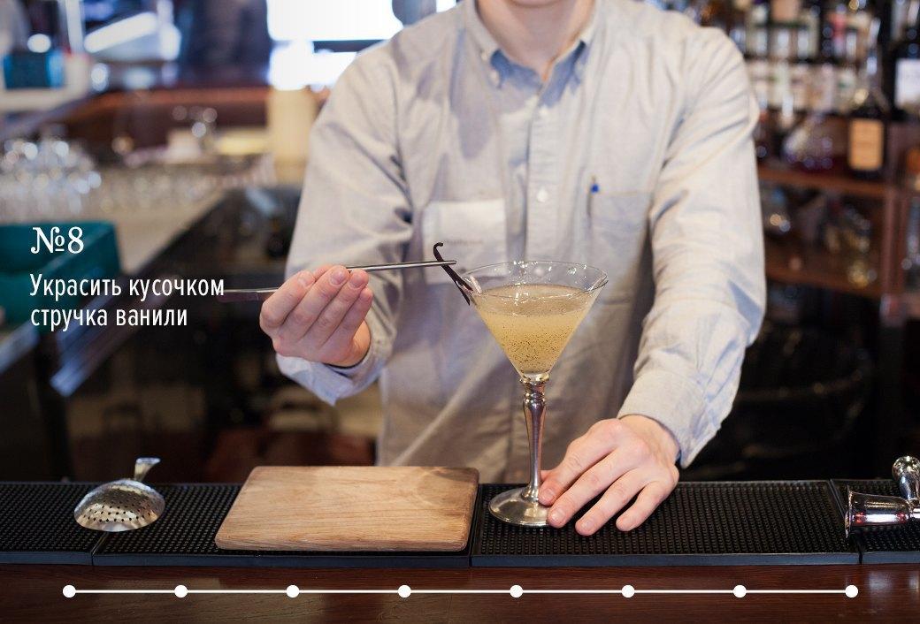 Как приготовить дайкири: 3 рецепта классического коктейля. Изображение № 18.