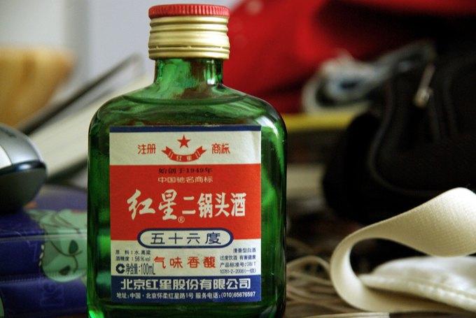 Краткий гид по байцзю, китайскому крепкому алкоголю. Изображение № 3.