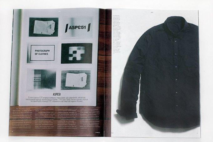 Роспечать: 15 журналов о мужском стиле, которые можно купить в Москве. Изображение № 11.