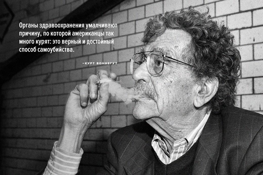 Дым в глаза: 10 высказываний известных писателей о сигаретах. Изображение № 10.