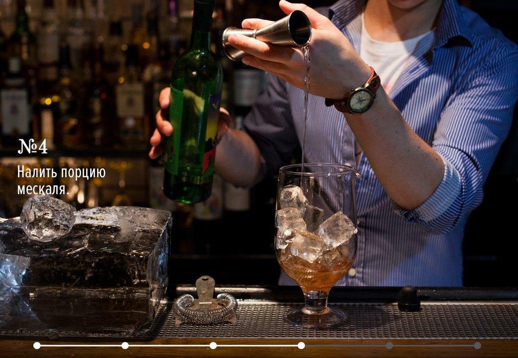 Как приготовить Old Fashioned: 3 рецепта американского коктейля. Изображение № 25.