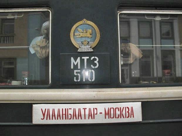 «Я особенно ценю моменты дикости и хаоса»: О путешествии итальянца по России, Монголии и Китаю. Изображение № 14.