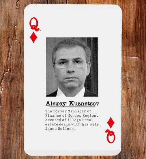 Агентам ФБР выдадут колоды карт с главарями «русской мафии». Изображение № 12.