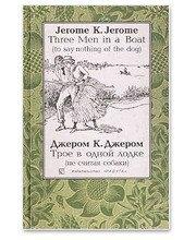 Книжная полка: Любимые книги героев журнала FURFUR. Изображение № 18.