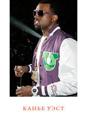 Изображение 45. Куртка с большой буквы: история varsity jacket.. Изображение №7.