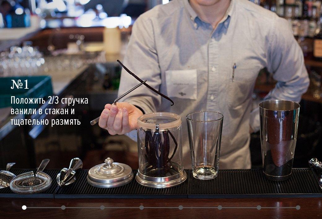 Как приготовить дайкири: 3 рецепта классического коктейля. Изображение № 11.