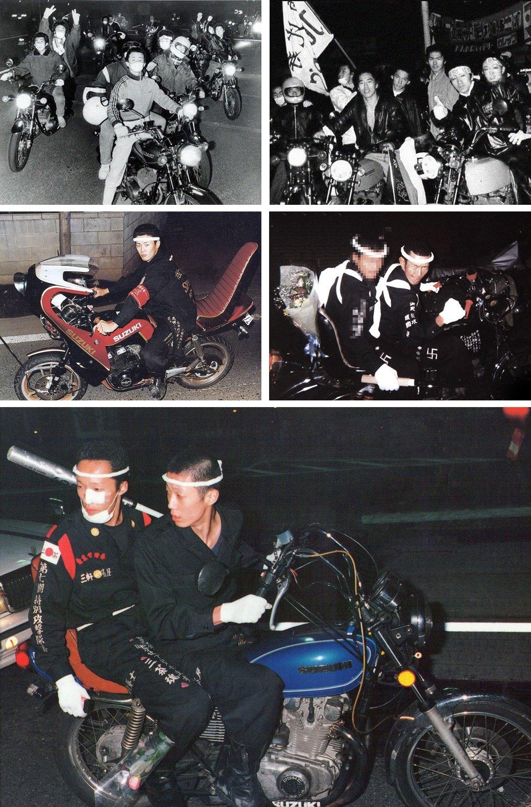 Якудза на колесах: Японская субкультура мотохулиганов — босодзоку. Изображение №1.