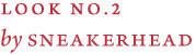 Соберись, тряпка: 3 зимних лука магазина Sneakerhead. Изображение № 3.