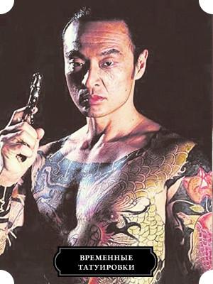 Изображение 28. Знаковое кино: 10 татуированных киногероев.. Изображение №23.