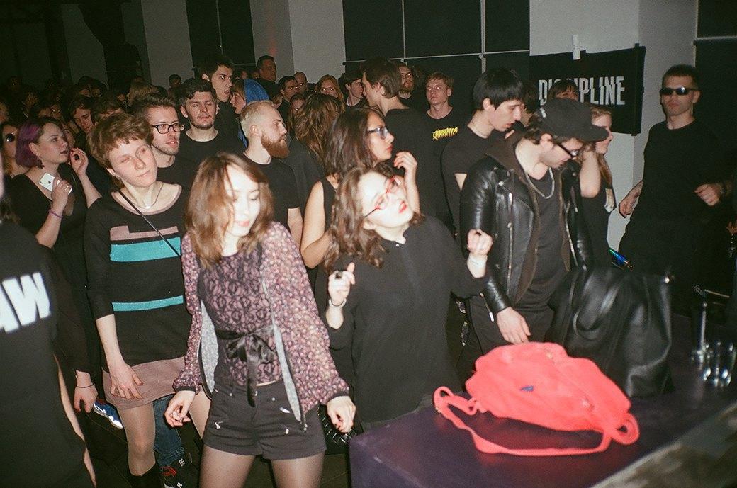 Фоторепортаж: «Дисциплина» в клубе Coin. Изображение № 21.