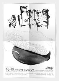Скорость как концепция новой Faces & Laces 2013. Изображение № 6.