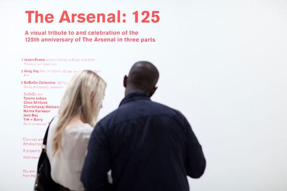 «Арсенал» отметил 125-летие выставкой фотографий игроков и болельщиков. Изображение № 7.