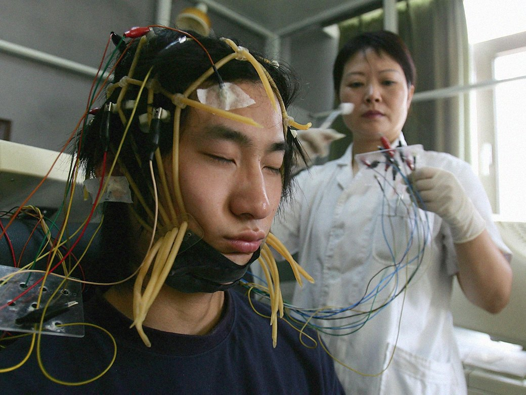 Электронный героин: Как лечат интернет-зависимость в Китае и других странах мира . Изображение № 3.