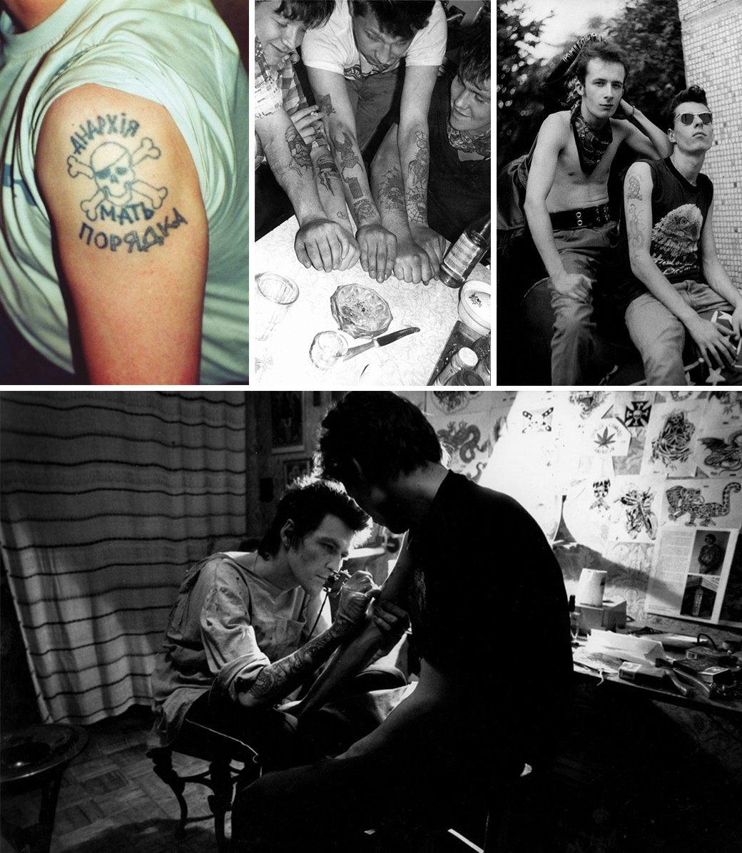 Чтобы помнили: Гид по стилям и истории советской татуировки. Изображение № 6.