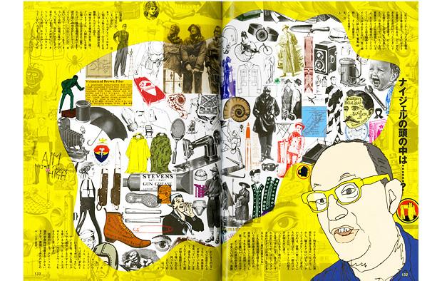 Разворот журнала Mono Workwear. Изображение № 64.