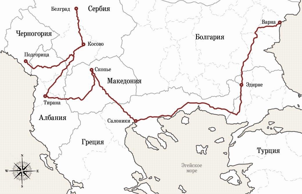 «Дальше мы не едем, парень, иди сам»: Автостопом по Балканам. Изображение № 2.