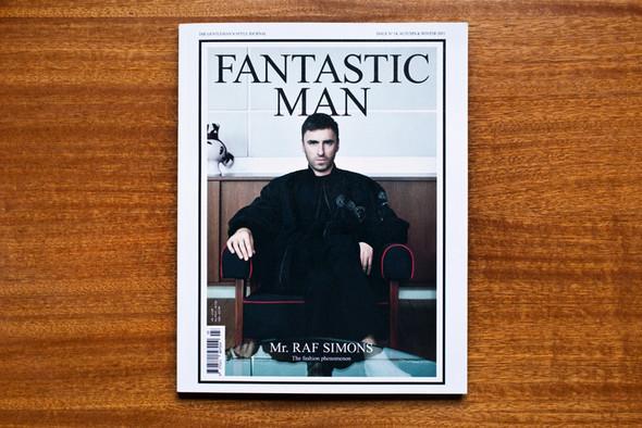 Новый номер мужского журнала Fantastic Man. Изображение № 1.