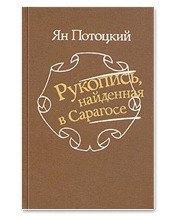 Книжная полка: Любимые книги героев журнала FURFUR. Изображение № 17.