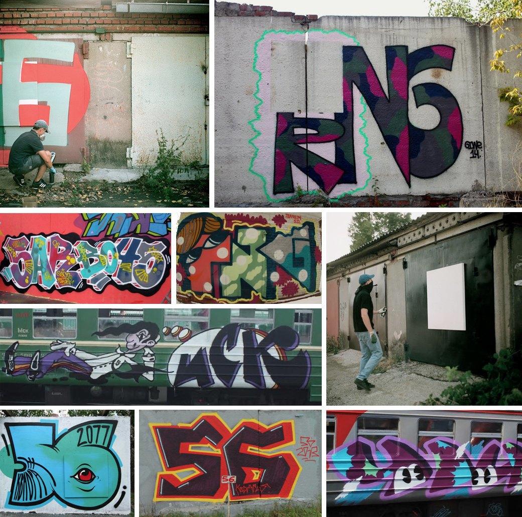 Куратор выставки граффити «Фрагмент» Моника Норс об уличном искусстве в закрытом пространстве. Изображение № 1.