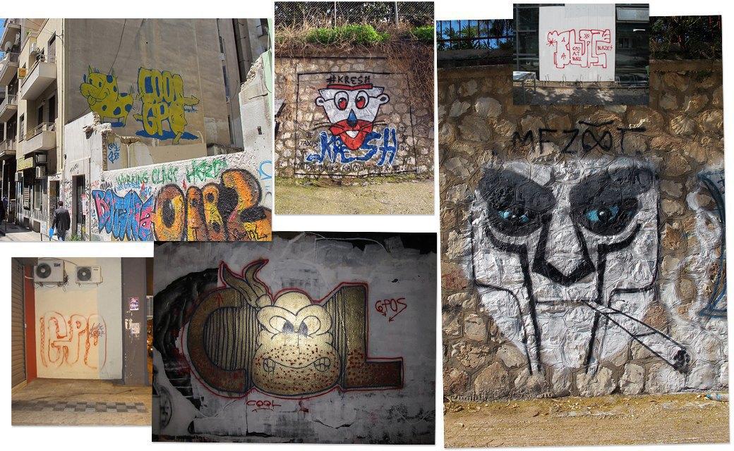 Банда аутсайдеров: Как уличные художники возвращают искусству граффити дух протеста. Изображение № 13.