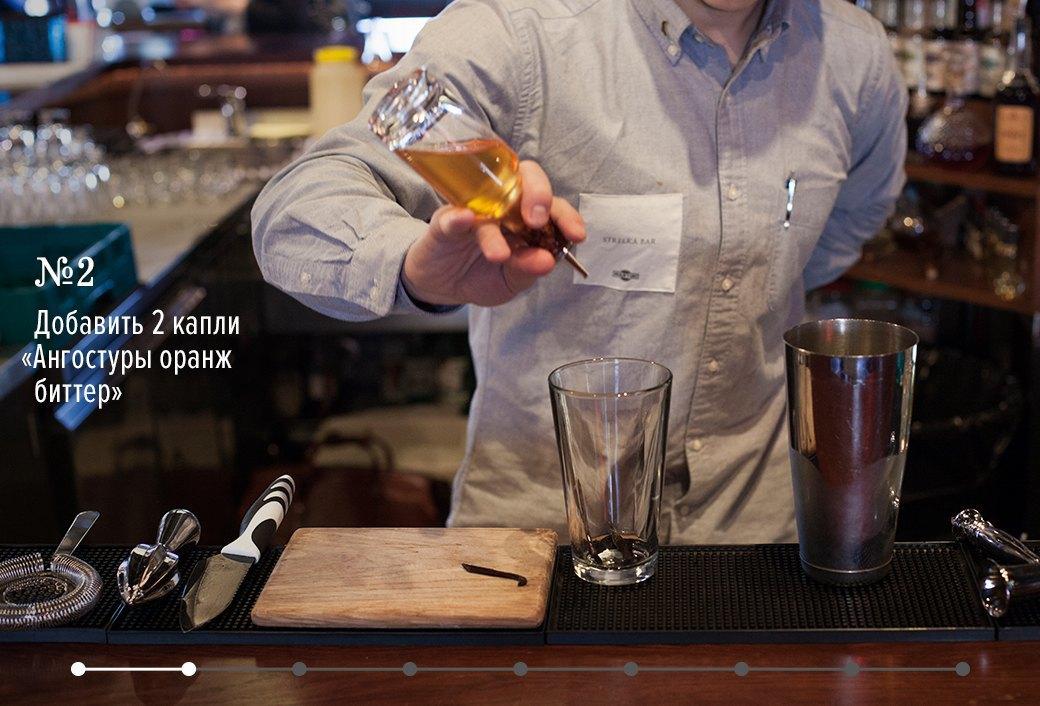 Как приготовить дайкири: 3 рецепта классического коктейля. Изображение № 12.