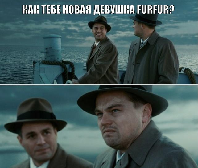 13 смешных мемов о журнале FURFUR. Изображение № 8.