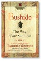 Путь самурая: Как быть мужчиной, следуя кодексу чести японских воинов. Изображение № 1.