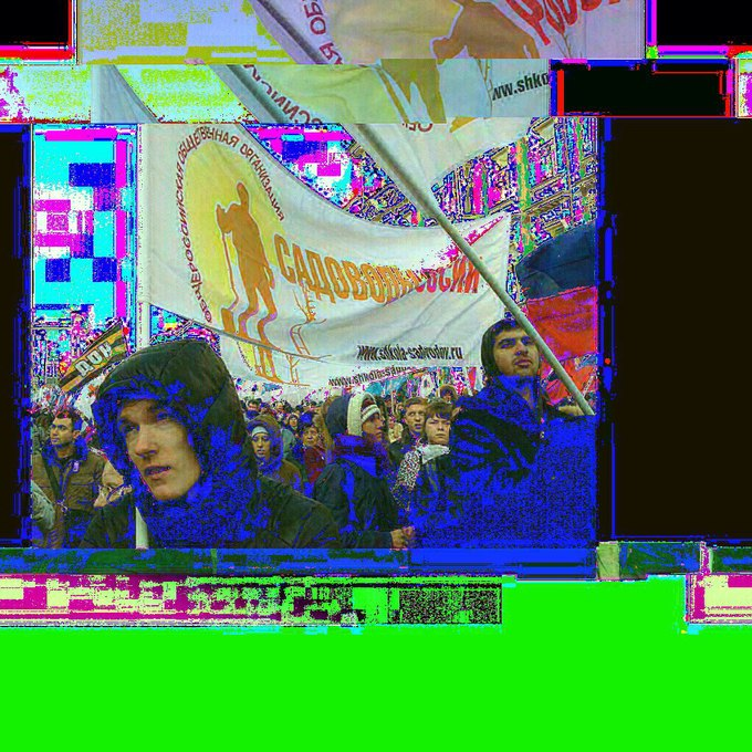 Как я сходил на митинг «Антимайдана» и получил кислотную интоксикацию. Изображение № 6.