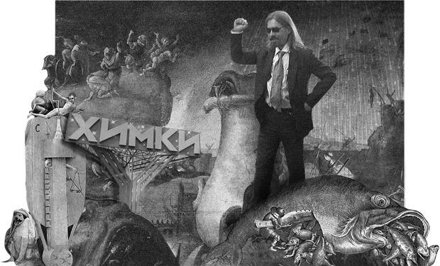 Человек-Паук: Два дня с лидером «Коррозии металла». Изображение № 4.