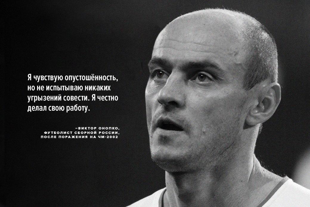 После драки: Что говорят игроки и тренеры после поражений на чемпионатах мира. Изображение № 6.