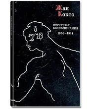 Книжная полка: Любимые книги Алексея Ермилова, сооснователя Chop-Chop. Изображение № 20.