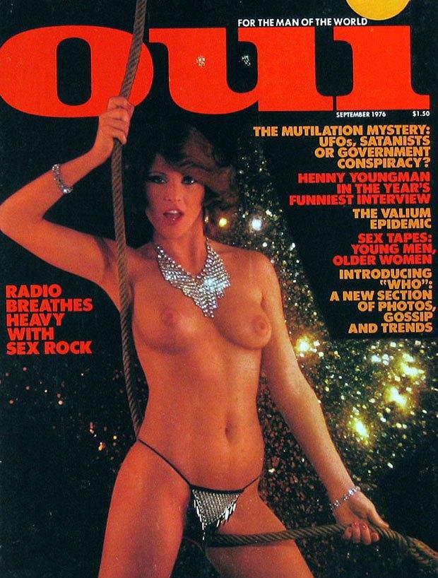 Первые порно журналы