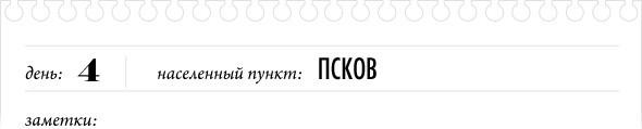 Шоссе энтузиастов: Как я проехал 3000 километров на мопеде по России. Изображение № 25.