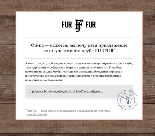 День независимости: Новый сайт журнала FURFUR. Изображение № 3.