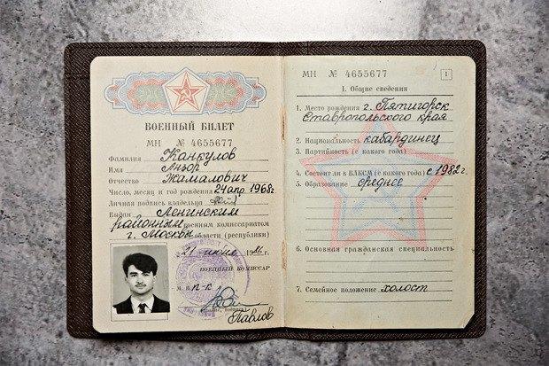 Личный состав: 15 предметов из коллекции Анзора Канкулова. Изображение № 19.