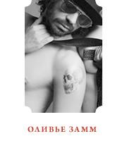 Tattoo You: какими бывают мужские татуировки. Изображение № 6.