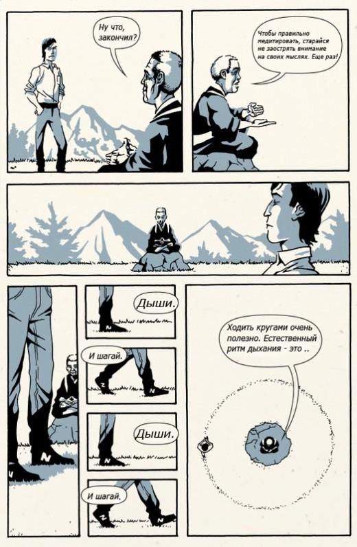 Отпуск без конца: Как жил, что любил и чем интересовался Стив Джобс. Изображение № 11.
