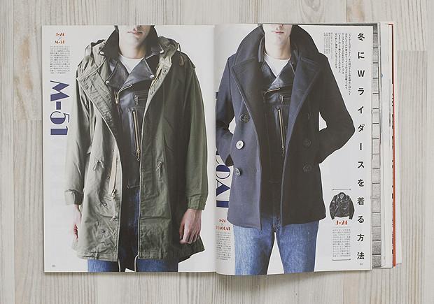 Японские журналы: Фетишистская журналистика Free & Easy, Lightning, Huge и других изданий. Изображение № 30.