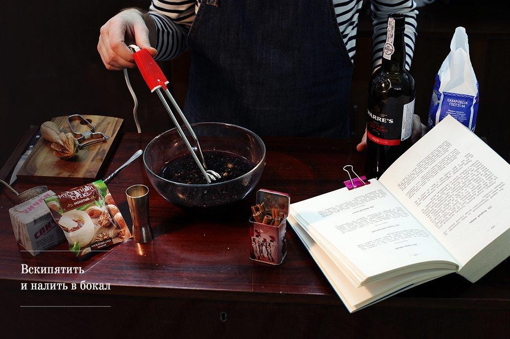 Как приготовить пунш: 3 рецепта из царской России . Изображение № 17.