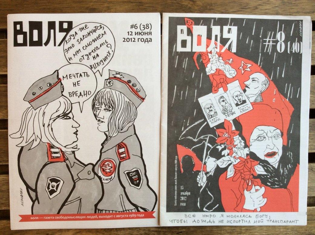 Первопечатники: Влад Тупикин о своей коллекции советского самизадата. Изображение № 2.