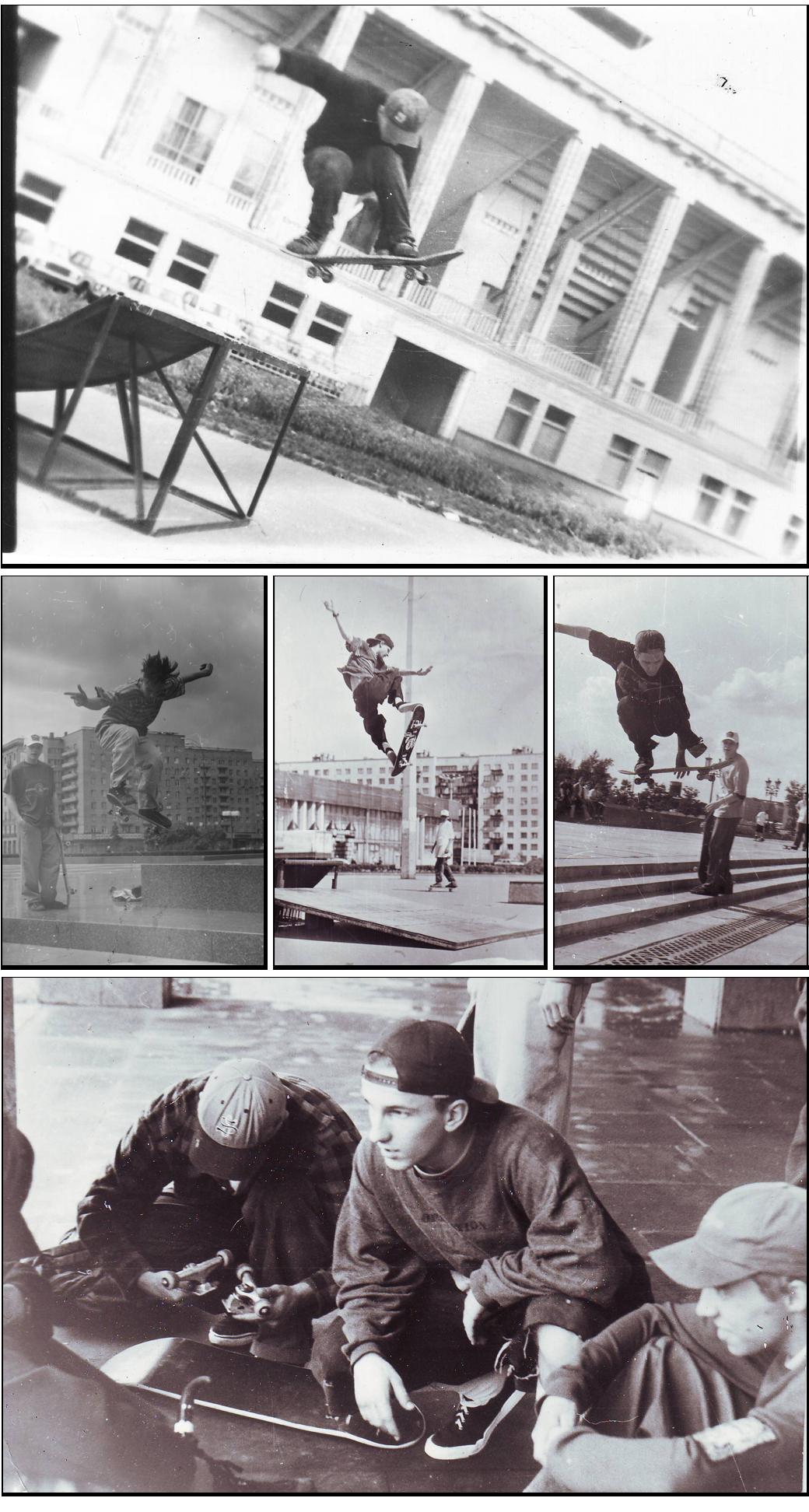 Фотоархив: Скейтеры в Советском Союзе и после перестройки. Изображение № 6.