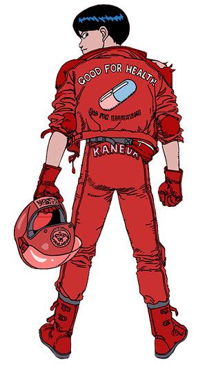Облик грядущего: Какой представляли одежду будущего режиссеры фантастических фильмов. Изображение № 13.