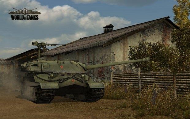 Белорусская милиция раскрыла кражу виртуального танка. Изображение № 2.