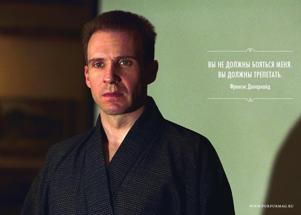 «Каждый человек заслуживает шанса»: 10 плакатов с высказываниями вымышленных серийных убийц. Изображение № 8.